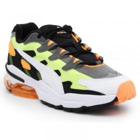 datorspēļu krēsls, balta mākslīgā āda