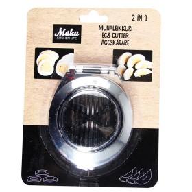 dārza gulta, pelēka, 200x139 cm, PE rotangpalma