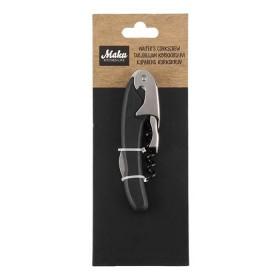 Vakuumēšanas ierīce Concept 90W balta
